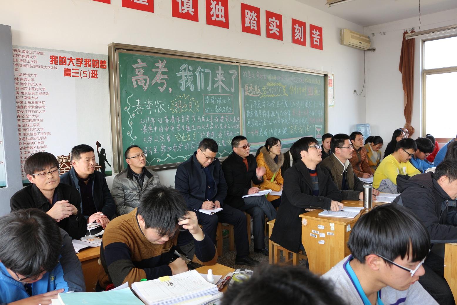 泰州三中教师赴通州金沙中学交流学习
